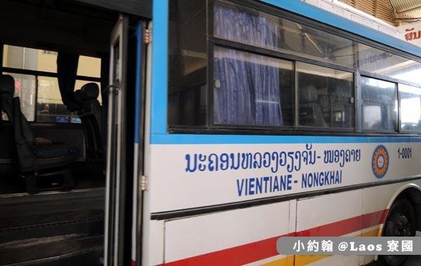 Nong Khai-Vientiane Bus.jpg