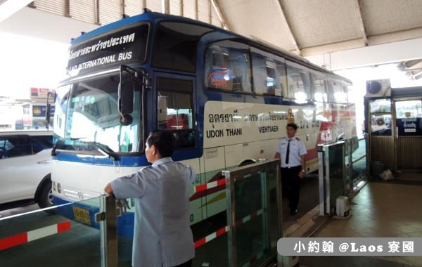 Udon Thani-Vientiane Bus.jpg