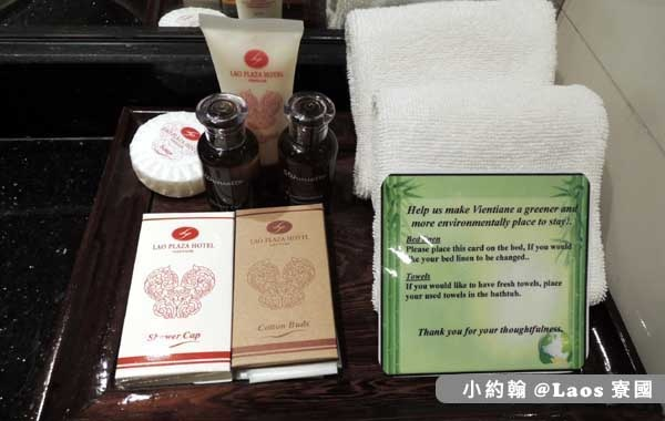 Lao Plaza Hotel寮國廣場飯店room4.jpg