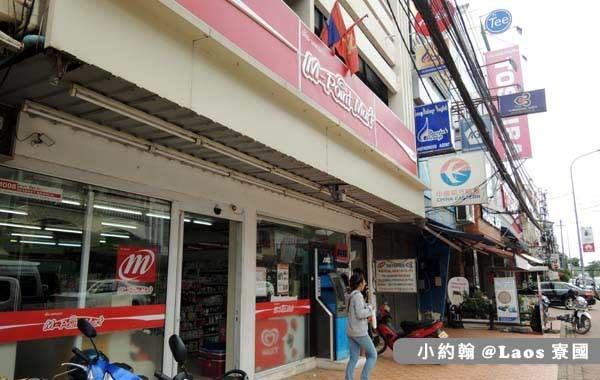 寮國旅遊- M-Point Mart超商.jpg