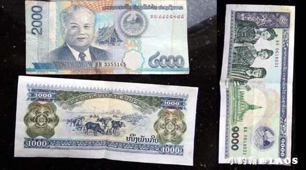 寮國貨幣Lao Kip (LAK) 基普