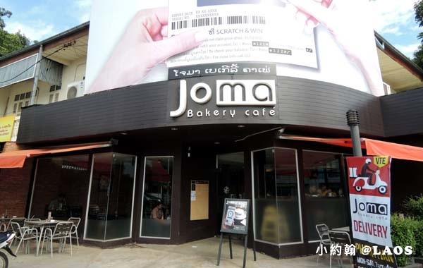 寮國永珍Joma Coffee That Luang.jpg