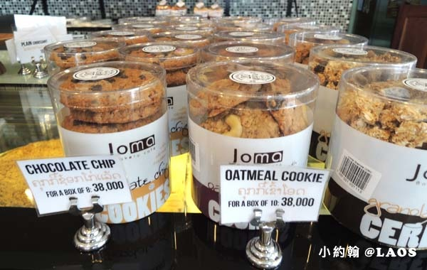 寮國永珍Joma Coffee That Luang7.jpg
