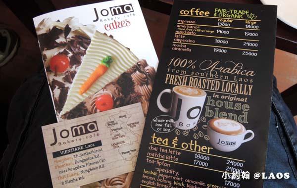 寮國永珍Joma Coffee That Luang咖啡1.jpg