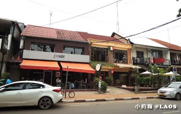 Joma Bakery Cafe Nam Phou