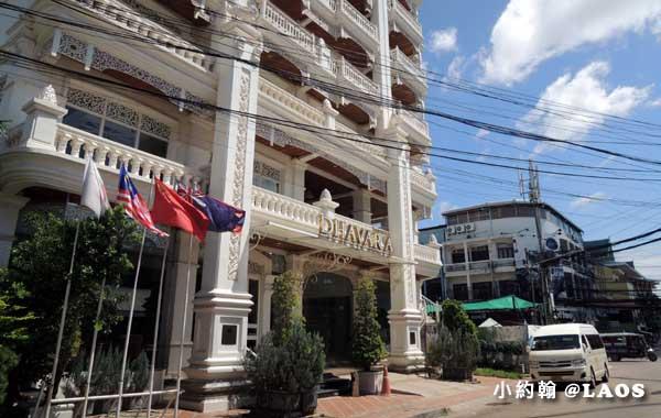 Dhavara Boutique Hotel Vientiane Laos.jpg
