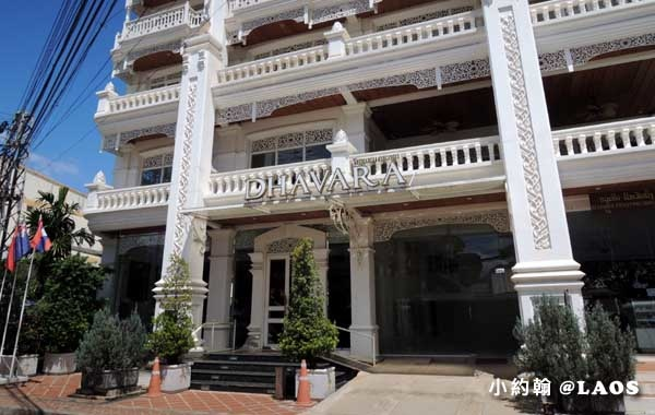 Dhavara Boutique Hotel Vientiane Laos2.jpg