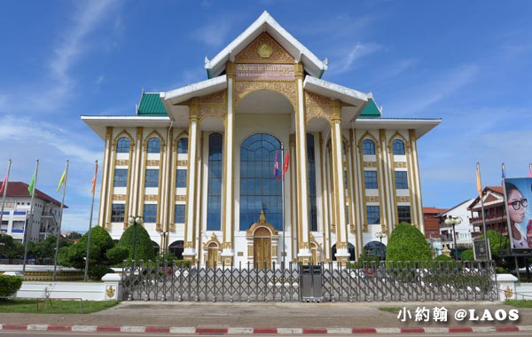 Lao National Cultural Hall2.jpg