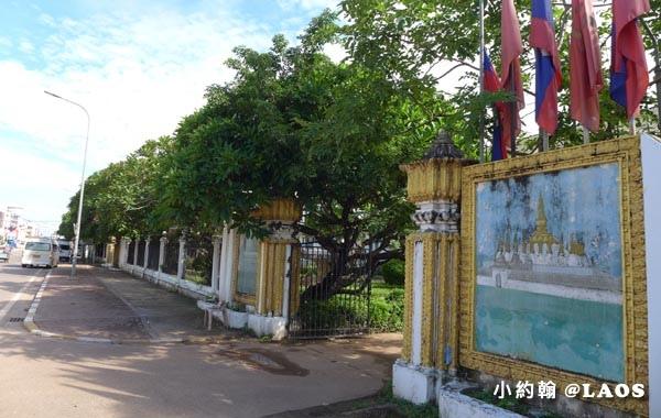Laos National Museum寮國國家博物館.jpg