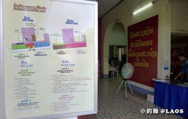 Laos National Museum寮國國家博物館4.jpg