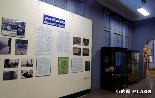 Laos National Museum寮國國家博物館10.jpg