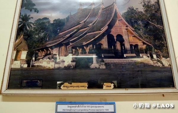 Laos National Museum寮國國家博物館21.jpg