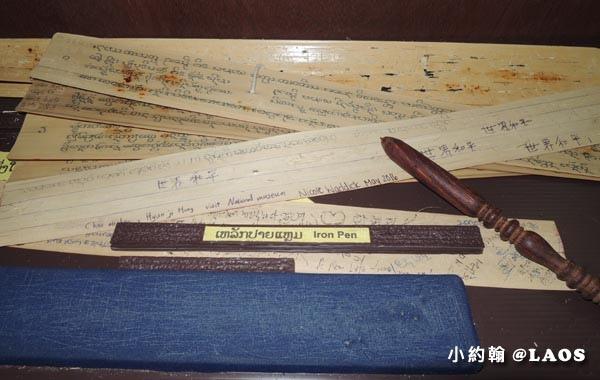Laos National Museum寮國國家博物館23.jpg