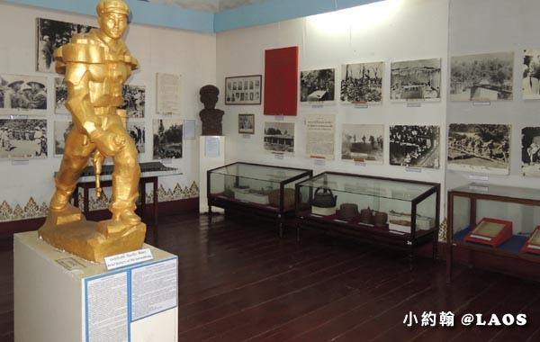 Laos National Museum寮國國家博物館29.jpg