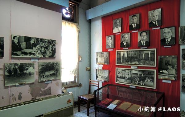 Laos National Museum寮國國家博物館32.jpg