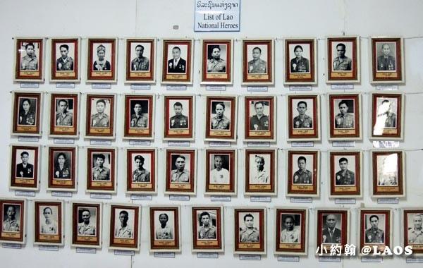 Laos National Museum寮國國家博物館33.jpg