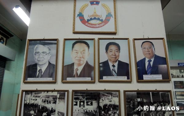Laos National Museum寮國國家博物館35.jpg