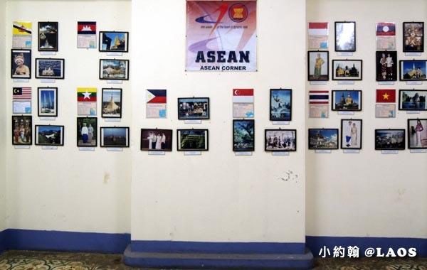 Laos National Museum ASEAN.jpg