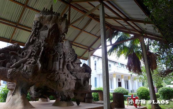 Laos National Museum Tiar Kha Wood.jpg