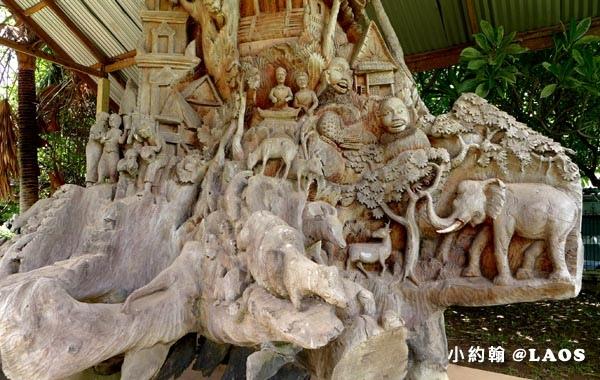 Laos National Museum Tiar Kha Wood2.jpg