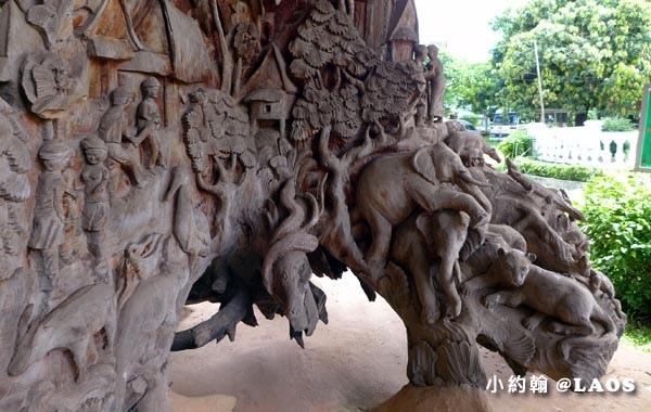 Laos National Museum Tiar Kha Wood3.jpg