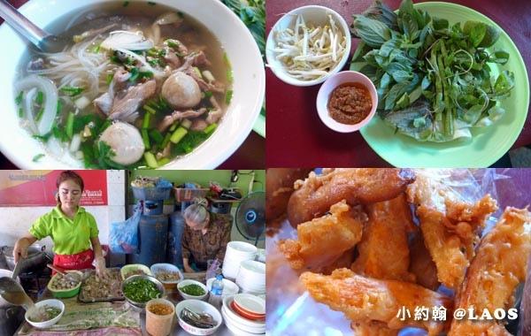 Pho Zap Vientiane