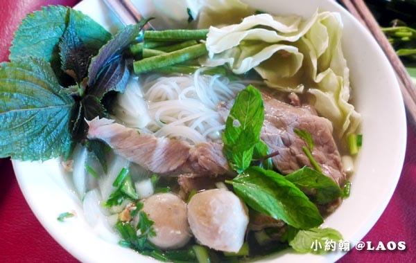 Pho Zap越南牛肉河粉
