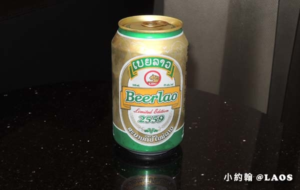 Beerlao Lao寮國啤酒2259.jpg