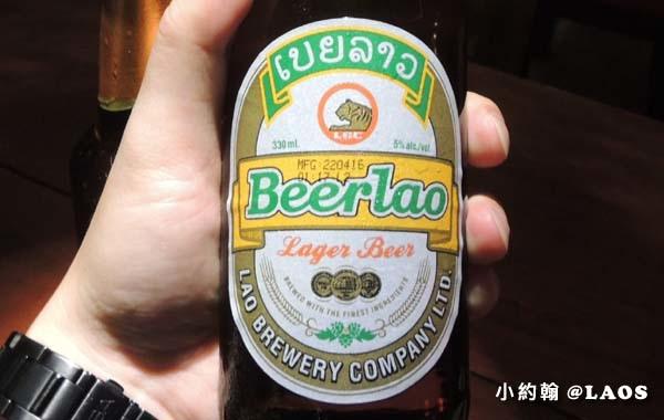 Beerlao Lao Brewery Company.jpg