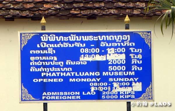 Pha That Luang Stupa Vientiane Laos塔鑾寺門票.jpg