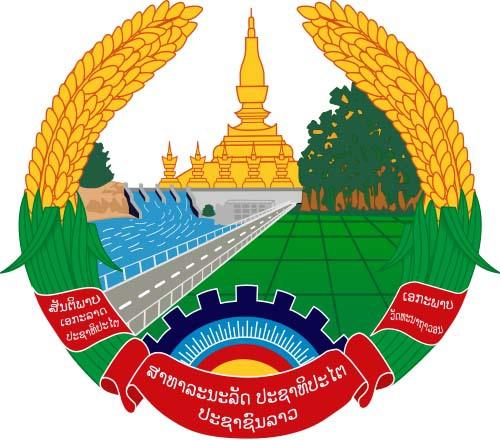 寮國國徽Emblem_of_Laos