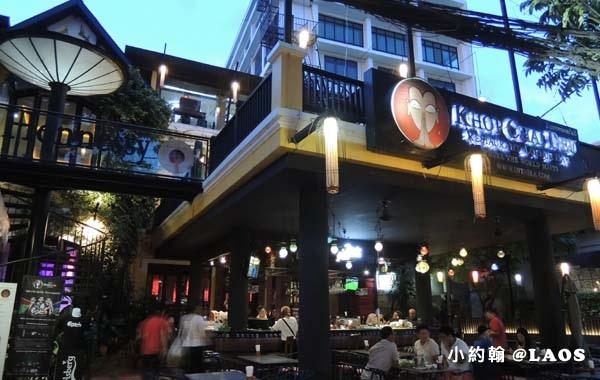 Khop Chai Deu Restaurant bar Vientiane.jpg
