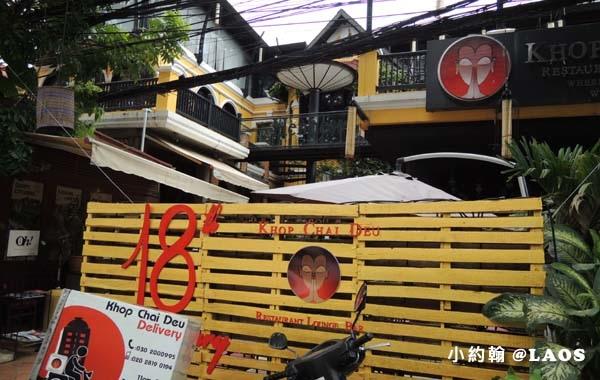 Khop Chai Deu Restaurant Vientiane.jpg