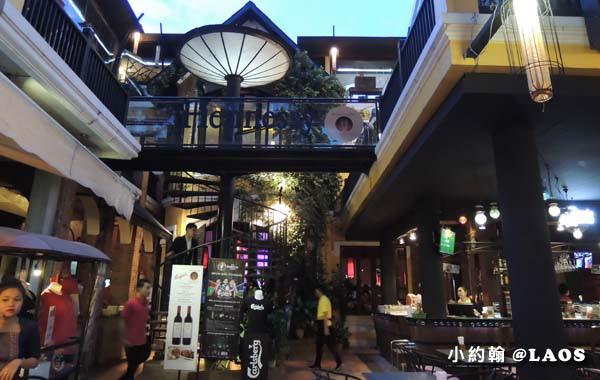 Khop Chai Deu Restaurant bar Vientiane2.jpg
