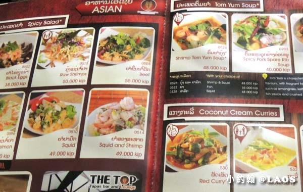 寮國餐廳Khop Chai Deu Vientiane2.jpg