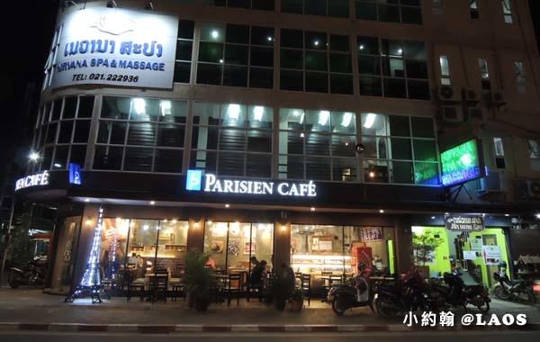 Parisien cafe Vientiane Laos.jpg