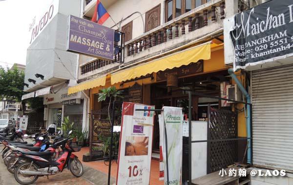 Champa Spa massage and Art Souvenir.jpg