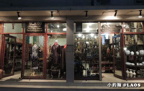 TA WAN Boutique.jpg