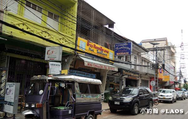 Rue Pangkham massage寮國永珍按摩街.jpg