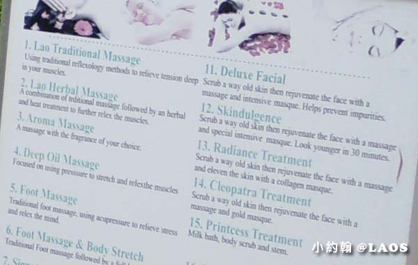 寮國按摩White Lotus massage6.jpg