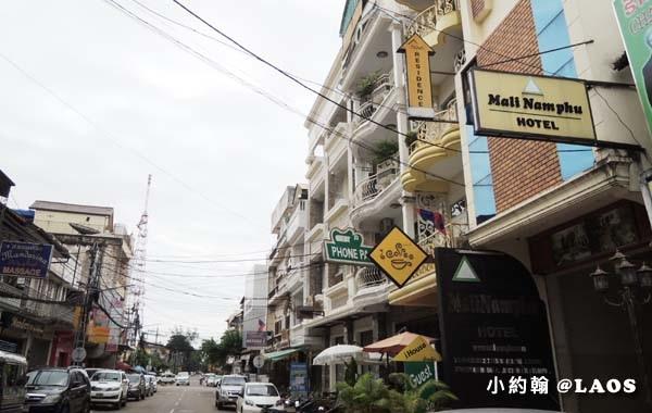 Phonepaseuth Guesthouse Mali Namphu Hotel2.jpg