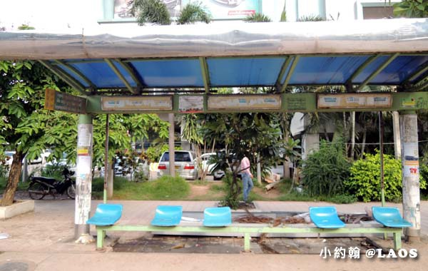 Talat Sao Shopping Mall Vientiane bus stop.jpg