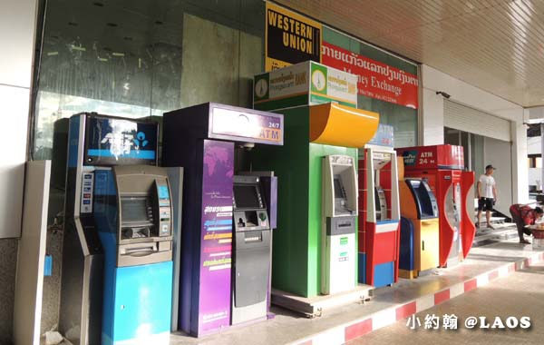 Talat Sao Shopping Mall Vientiane ATM.jpg