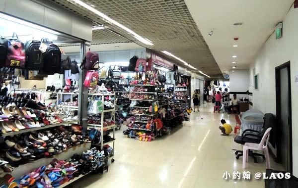 Talat Sao Shopping Mall Vientiane2.jpg