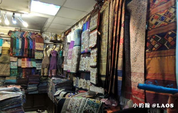 Talat Sao Shopping Mall Vientiane5.jpg