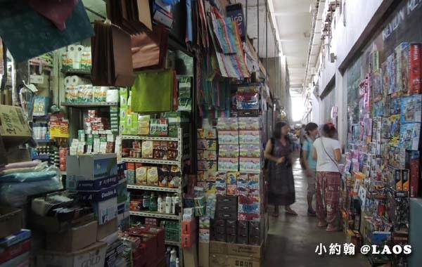 Talat Sao Morning Market Vientiane4.jpg