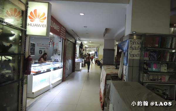 Talat Sao Shopping Mall Vientiane7.jpg