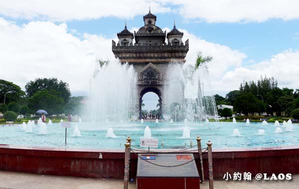 Patuxay Victory Monument Patuxai LAOS凱旋門5.jpg