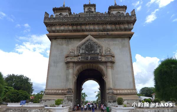 Patuxay Victory Monument Patuxai LAOS凱旋門8.jpg
