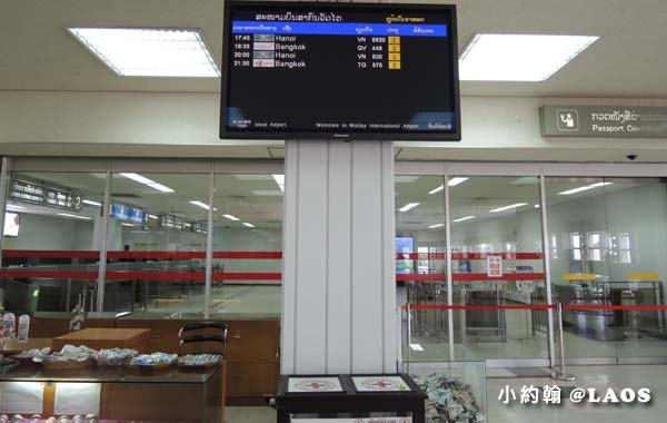 瓦岱國際機場 Wattay International Airport(VTE)6.jpg